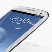 Samsung Galaxy S 4 rumors officially denied