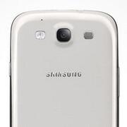 Samsung developing 13 megapixel camera sensor for smartphones and tablets