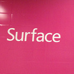 Microsoft places ads for Surface tablet inside Grand Central Station