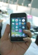iPhone 3G gets unlocked, Vietnamese style