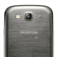 Only in Japan: Samsung Galaxy S III runs at 1.6GHz and comes with Android 4.1 Jelly Bean