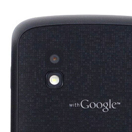 LG Nexus first camera samples surface
