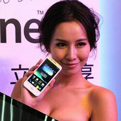 Asus PadFone 2 goes official: quad-core S4 APQ8064 inside, 2GB of RAM, 13-megapixel camera