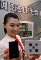 LG demos 13x13mm 4G chip