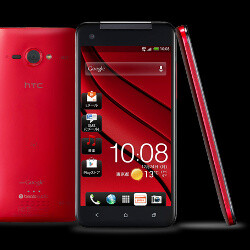 HTC J Butterfly is a 5-inch 1080p monsterphone