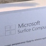 Humor: Video unboxing of Microsoft Surface pays humorous homage