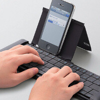 Here is a wireless Bluetooth keyboard that folds into a phone-sized package