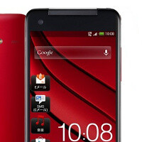 HTC Butterfly sales going well, HTC had to boost shipments