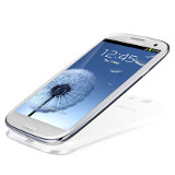 Samsung starts pushing Premium Suite for the Galaxy S III