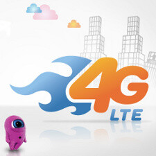 Instead of a Christmas tree, AT&T lights up 4G LTE in 15 markets