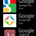 Petition started to ask Google to make apps for Windows Phone