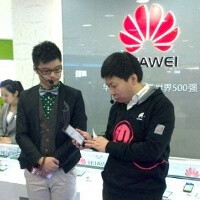 Huawei to bring a Cortex A15-based HiSilicon K3V3 chip in H2 2013
