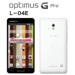 NTT DoCoMo announces the LG Optimus G Pro as part of a new spring 2013 line-up