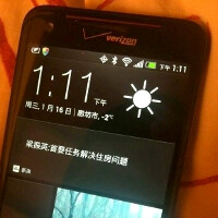 HTC Sense 5.0 seen running on a Droid DNA, more screenshots appear
