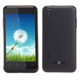 ZTE announces the Blade C smartphone: Jelly Bean for the masses