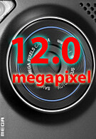 We'll see a 12-megapixel Samsung at the MWC?