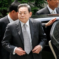 Arrested Development: Samsung chairman relatives fail in a $4 billion lawsuit against him