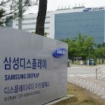 Samsung is considering building a fab to produce AMOLED screens for tablets