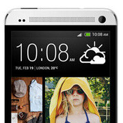Will the HTC One look like this after all?