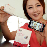 LG announces the PMC-510 portable smartphone charger, coming soon