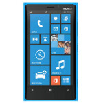 Chinese retailer 360Buy.com sells 3,000 Cyan Nokia Lumia 920 pre-orders in one hour