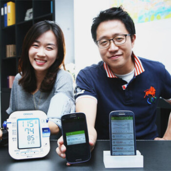 Samsung Galaxy S IV to sport a mobile health pad accessory, can you say S Health?