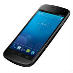 """Verizon support confirms an update for the Galaxy Nexus """"soon"""""""