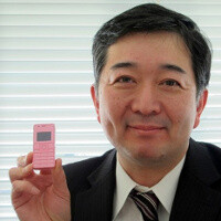 Japanese carrier rebels against big phones, intros 'the world's smallest and lightest phone'