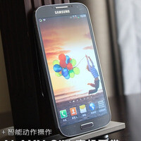 Samsung Galaxy S 4 and HTC One coming to Ting