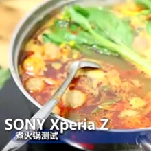 How to make Sony Xperia Z soup: simmer gently (video)