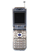 LG VX8000 - the first 1.3 mpix camera phone for CDMA networks to be availabe soon in the US