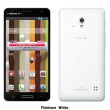 """5"""" LG Optimus G Pro hits shelves in Japan, US to follow in Q2"""