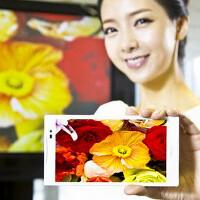 "Pantech preparing a ""bezel-less"" 5"" Snapdragon 600 flagship phone"