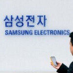 Taiwan's Fair Trade Commission investigating Samsung Taiwan