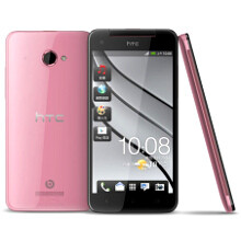Taiwanese ladies will soon be able to enjoy a pink HTC Butterfly