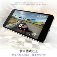 This Chinese phone has a 1080p screen, quad-core processor, costs $230