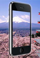 iPhone for free in Japan