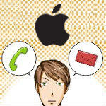 Call or text? Apple patent wants to help you decide