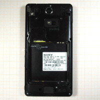 Sony Xperia A passes by the FCC on its way to Japan