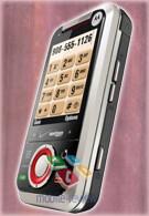 Images reveal the side-sliding Motorola A455