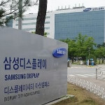 HTC says Samsung used its position as a supplier to gain a competitive edge