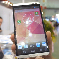 This HTC One look-alike comes with a 6.3-inch screen, isn't made by HTC