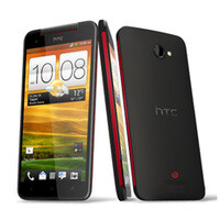 HTC Butterfly S to be announced on June 19