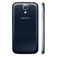 Verizon may launch limited edition Samsung Galaxy S4