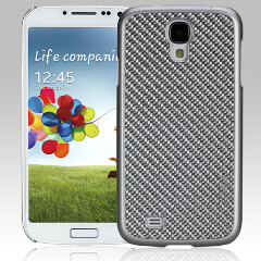 Samsung forms a carbon fiber composites joint venture, we yearn for lighter, tougher mobiles
