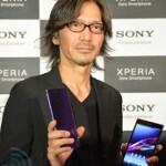 Sony's design director talks Sony Xperia Z Ultra