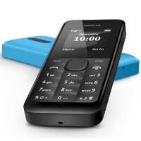 Nokia profits from sale of $20 Nokia 105