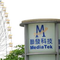 Roadmap confirms true octa-core chip coming from MediaTek
