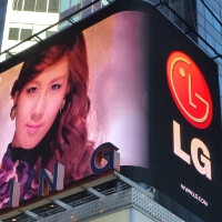 """""""To Me, You Are Perfect"""" contest shows selected videos from LG users on boards in Times Square and Piccadilly Circus"""