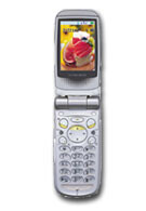 NTT DoCoMo introduces N506iS - the first mobile phone whose display functions as a speaker